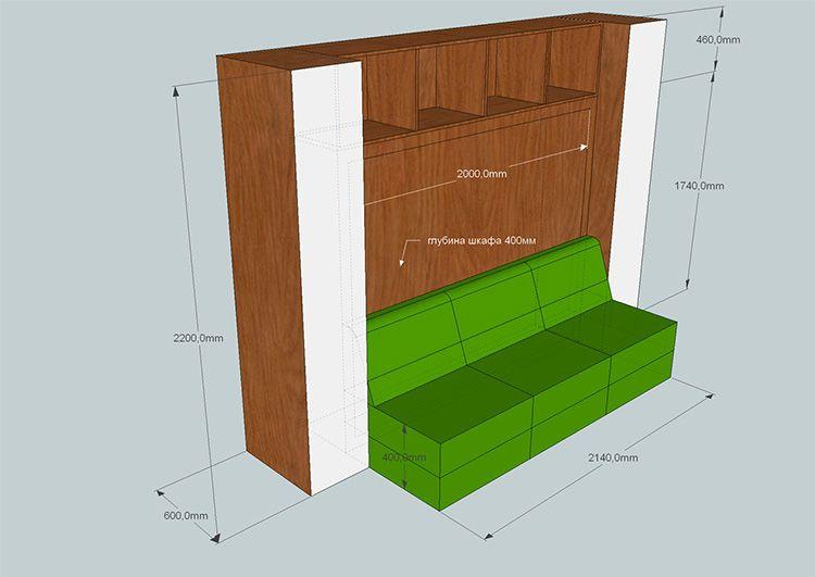 Размеры шкафа с диваном и откидной кроватью