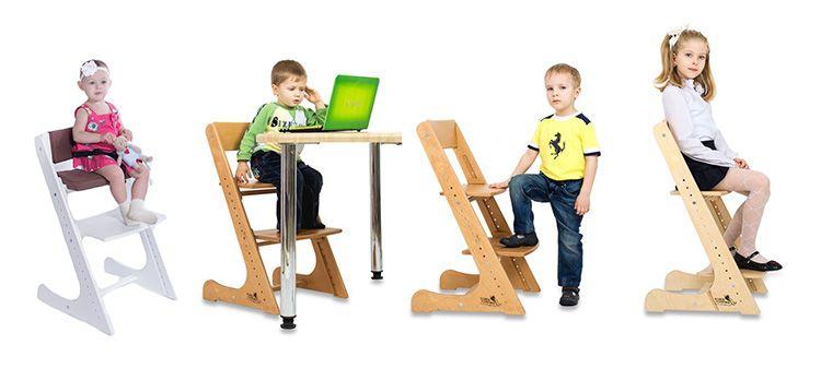 Утешением может служить только то, что стул, который растет вместе с ребёнком, прослужит минимум лет 8-10, и ещё останется для ваших внуков.