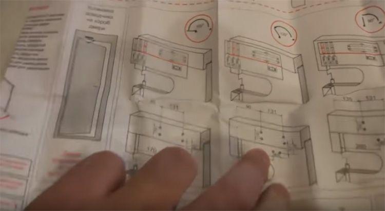 Возможные варианты установки представлены на инструкции, вкладываемой к каждому изделию