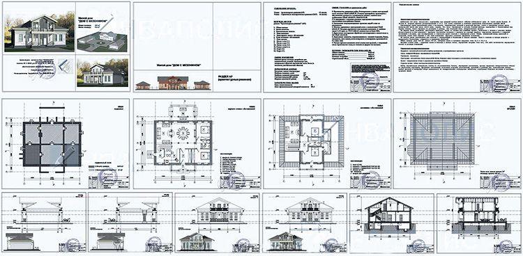 В архитектурном разделе должен быть чертеж фасада дома со всех сторон