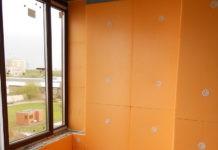 Утепление лоджии (балкона): теория в практике
