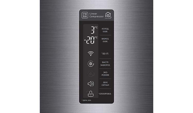 Холодильники становятся всё более похожими на компьютеры