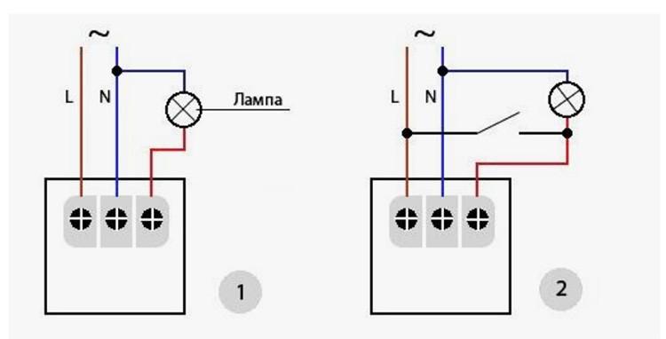 Схема подключения ФР-601