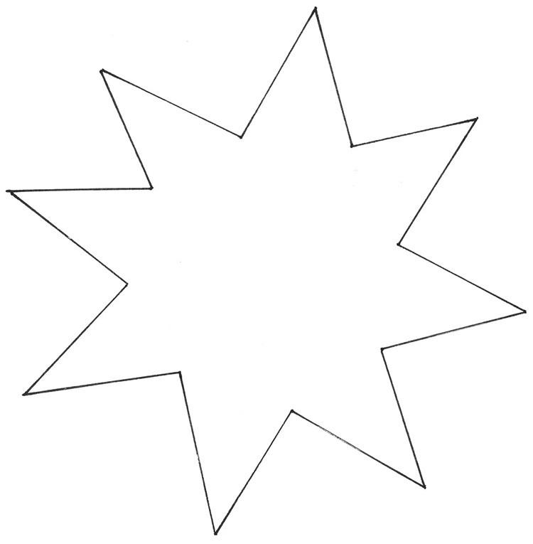 Не важно сколько лучиков у звезды.