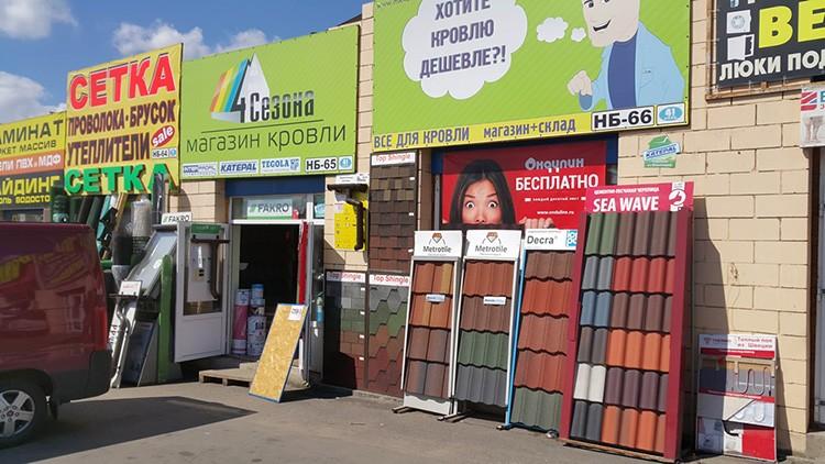 💰 Как организовать закупку строительных и отделочных материалов чтобы сэкономить время и деньги на ремонте