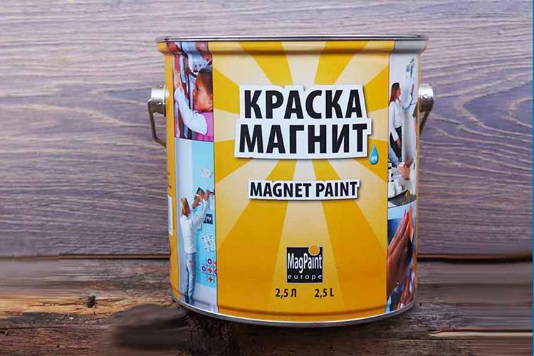 «МагнетПаинт» хорошо держится на сложных основаниях. Ею можно выкрасить пластик, металл, дерево и гипсокартон