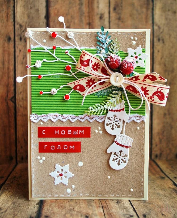 Отправлять, к новому году своими руками открытки