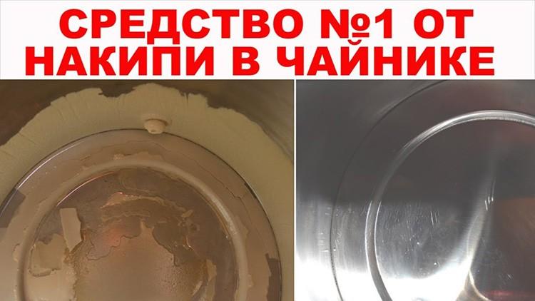 Удалить накипь в чайнике? Да без проблем: наливаем немного уксуса в полный чайник воды и кипятим его. Не забываем, потом его нужно многократно промыть!