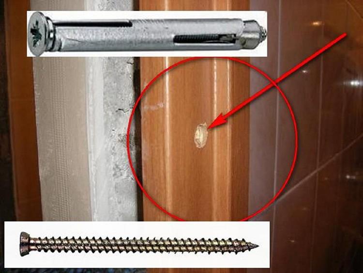 Дверную раму к стене лучше всего крепить длинными анкерными болтами