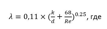 Расчёт площади воздуховодов и фасонных изделий, аэродинамических и других показателей