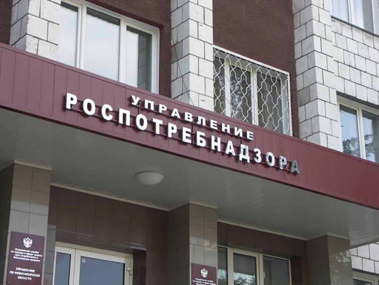 Для получения разрешения на установку сауны в квартире придется посетить Роспотребнадзор
