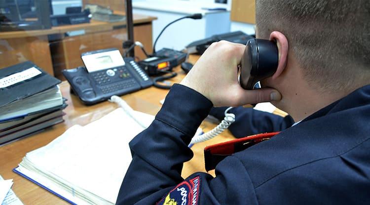 Если вам нужна помощь, обращайтесь по телефону дежурного 02, все звонки записываются и не отреагировать в этом случае полиция просто не сможет