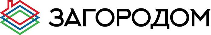"""Выставка загородного домостроения «Загородом» состоится с 18 по 20 апреля 2019 года в КВЦ """"ЭКСПОФОРУМ"""", Санкт-Петербург."""