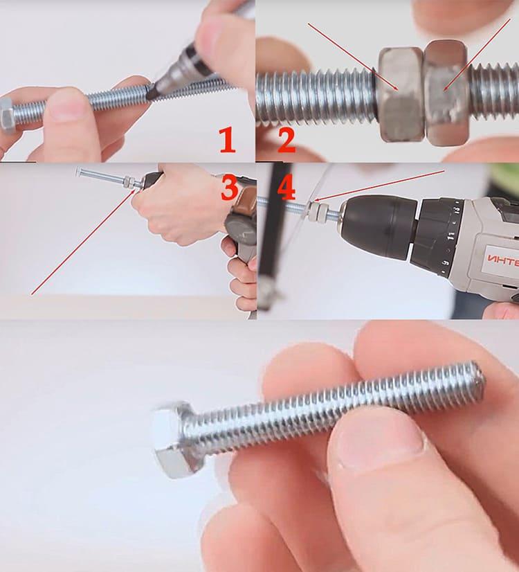 Если вам нужен болт покороче, начните с разметки нужной длины