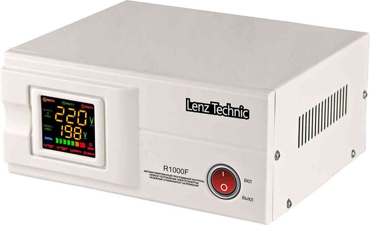 Выходная мощность зависит от подключаемого оборудования