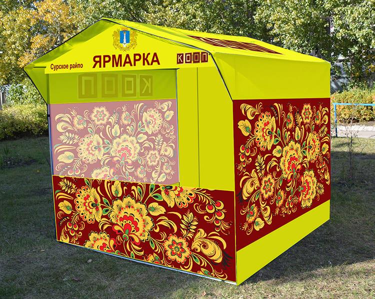 Другая сторона применения этой ткани – торговые палатки и тенты. Всегда яркие, они не мнутся и привлекают внимание посетителей