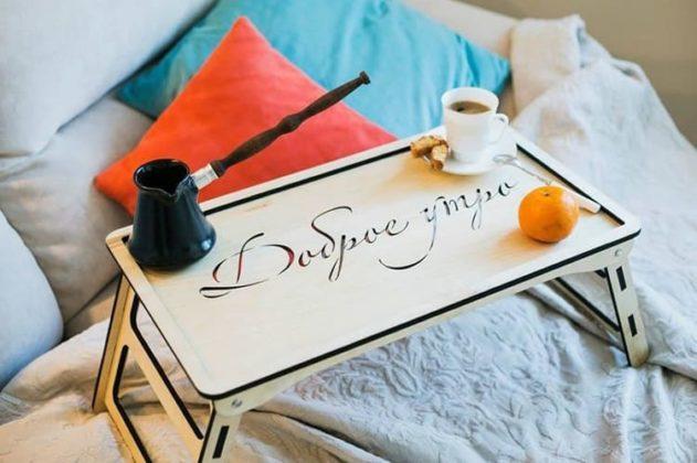 Красиво жить не запретишь: столик для завтрака в постель