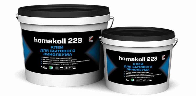 Homakoll – найдётся состав для любого случая