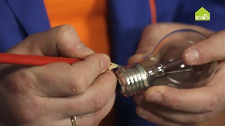 Вот такие простые карандаши помогут предотвратить прикипание цоколя к патрону