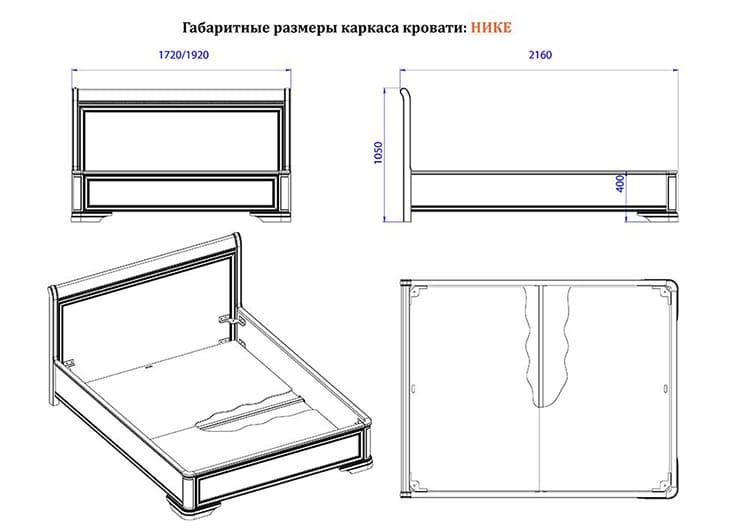 Для людей среднего роста подойдут модели со средней величиной просвета между кроватью и полом