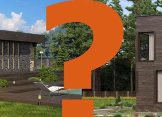 Практичный подход: из чего лучше строить дом