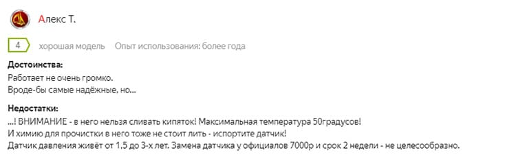 Подробнее на Яндекс.Маркет: https://market.yandex.ru/product--kanalizatsionnaia-ustanovka-grundfos-sololift-2-d-2/7344553/reviews?track=tabs