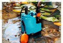 В подвале всегда должно быть сухо: зачем вам дренажный насос для грязной воды
