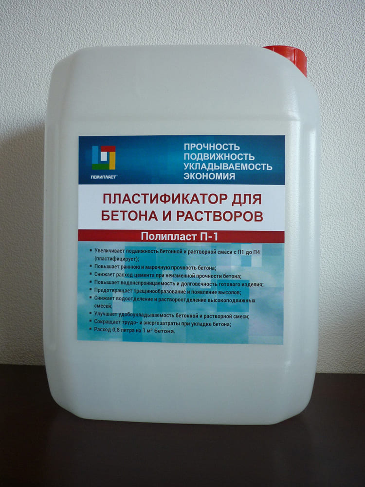 Для повышения пластичности в смесь вводят пластификаторы, они делают работу намного проще ФОТО: images.ru.prom.st