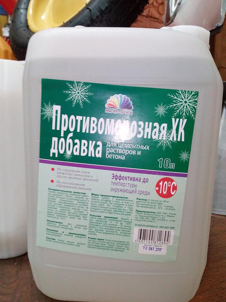 При работах в холодное время года добавляют антиморозные добавки ФОТО: www.td-stroimat.ru