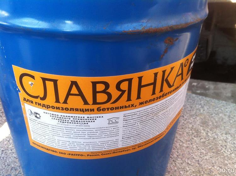 ФОТО: www.media2.24aul.ru «Славянка» актуальна для целой группы оснований.