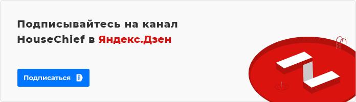 Дорого, шикарно, стильно: дом в кредит Анастасии Заворотнюк