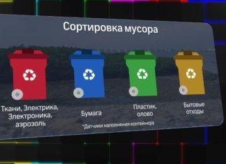 ФОТО: static.360tv.ru