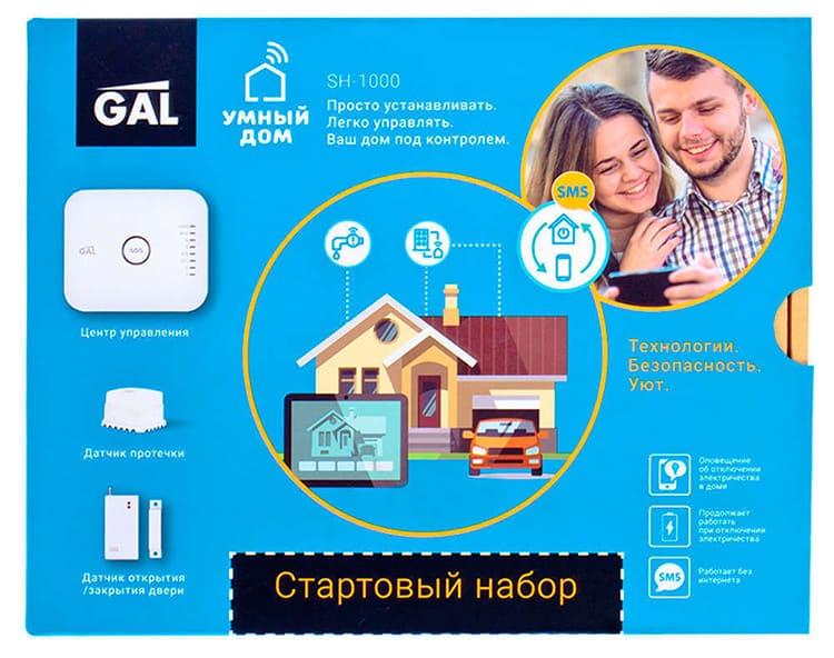 Это базовая комплектация, которая может быть дополнена по вашему желанию за дополнительную плату ФОТО: auchan.ru