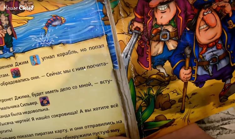Одна из книг, «Остров сокровищ» с яркими иллюстрациями, была безнадёжна. Корешок совсем порвался, а края истрепались. Но её страницы были из плотного картона очень хорошего качества, так что им можно было дать второй шанс