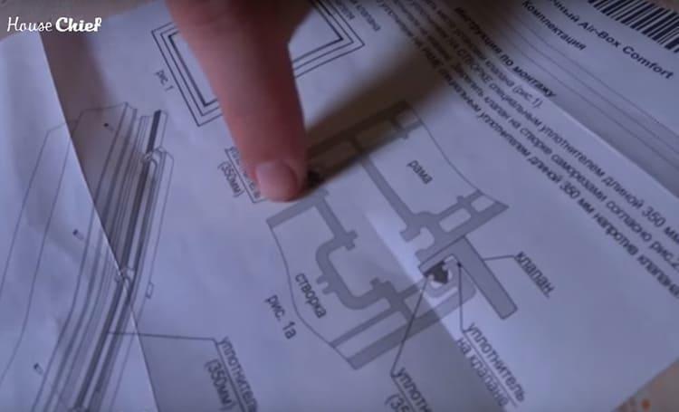 Воздух попадает в помещение не напрямую, а минуя внутренний лабиринт устройства. Так что сквозняка не получится