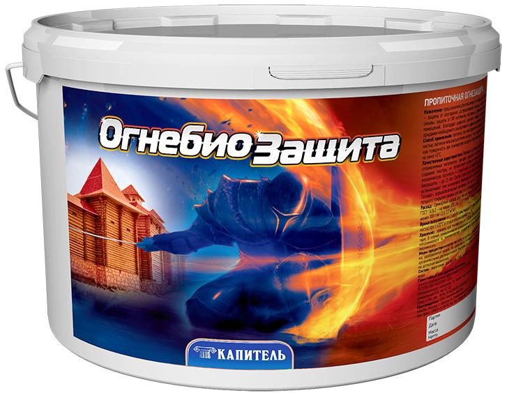 Огнезащиту обеспечивают разные составыФОТО: corrosio.ru