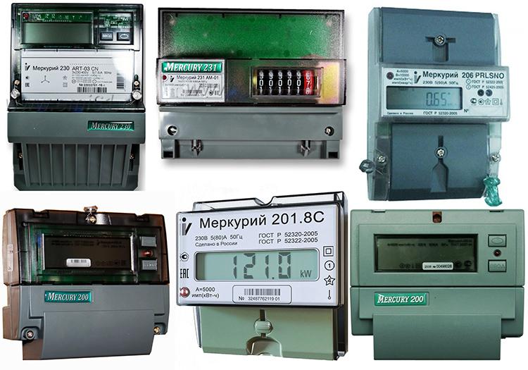 Трёхфазные счётчики наиболее распространены в частном сектореФОТО: energia-uchet.ru
