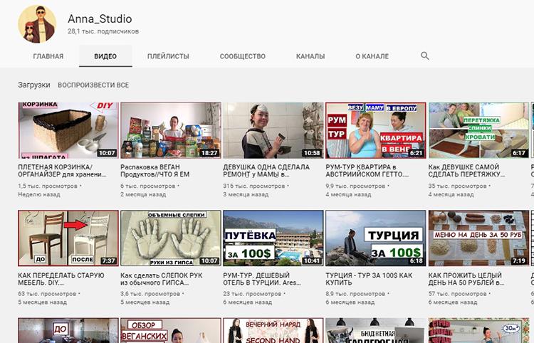 Канал способен воодушевить на подвиги всех, кому наскучила обычная жизньФОТО: youtube.com