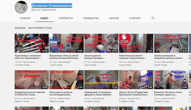 Отдельные видео посвящены ошибкам и разбору ситуаций, которые потребовали нестандартного подходаФОТО: youtube.com