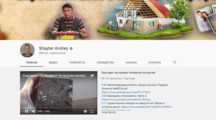На канале вы не найдёте заурядных инструментов и традиционного использования их в работе, здесь только необычные идеи и варианты их воплощенияФОТО: youtube.com
