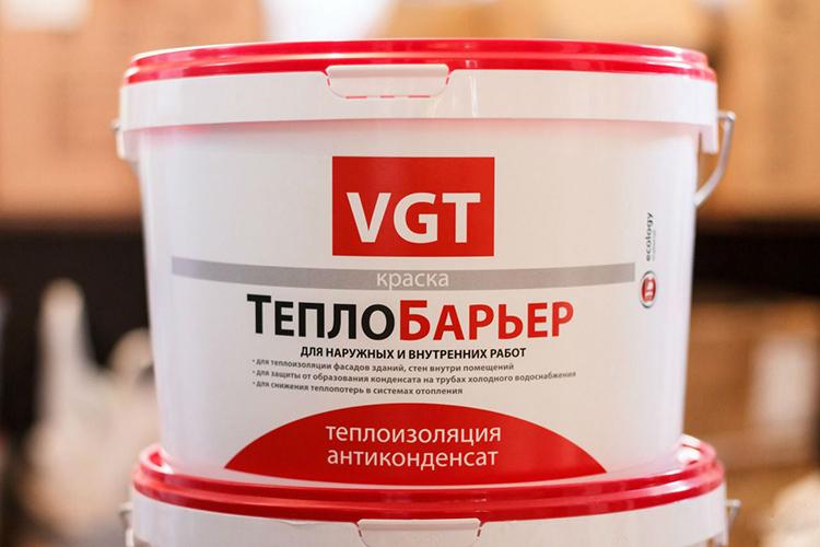 Параллельно краситель защищает трубы от коррозии и не даёт образовываться на их поверхности конденсатуФОТО: gidpokraske.ru