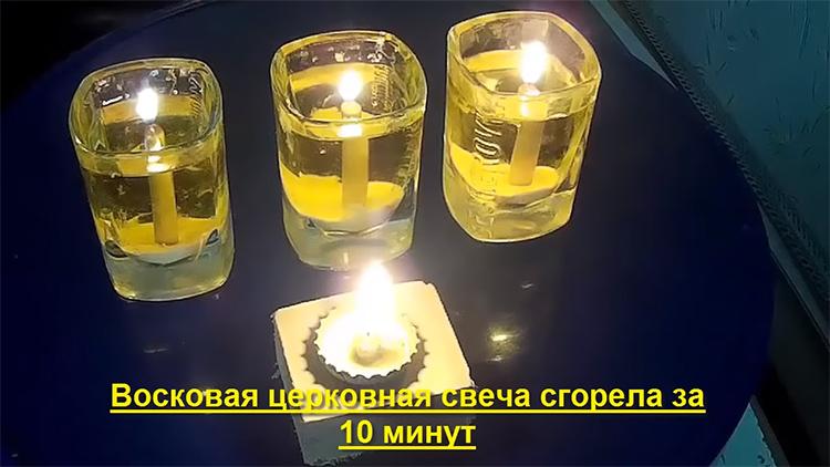 Контрольная свеча продержалась всего 10 минут, а в трёх других уменьшения пока незаметноФОТО: youtube.com