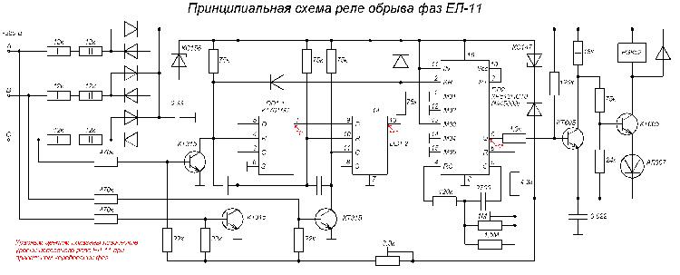 Схема реле контроля фаз. Это довольно сложное устройствоФОТО: 110volt.ru