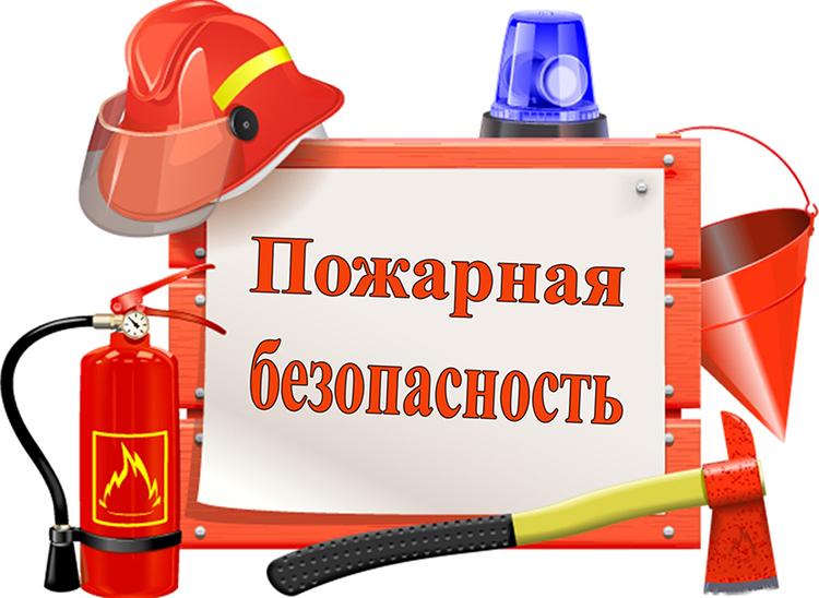 О правилах пожарной безопасности забывать нельзяФОТО: mchs.rk.gov.ru
