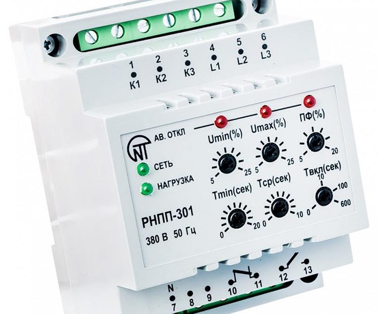 РНПП-301 выглядят значительно аккуратнееФОТО: electrikexpert.ru