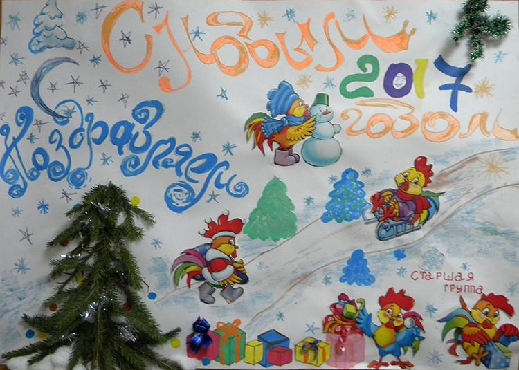 Возраст детей – один из критериев, используемых при создании плакатаФОТО: imperiyadetstva.my1.ru