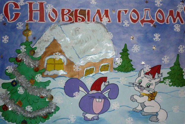 ФОТО: vybratpravilno.ru