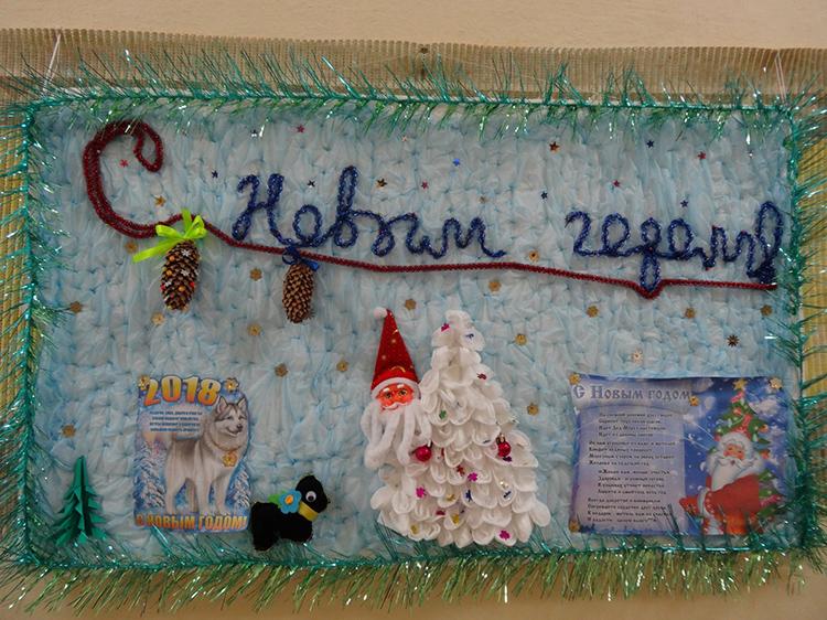 Способ оформления зависит от творческих способностейФОТО: detdom-uk.ru