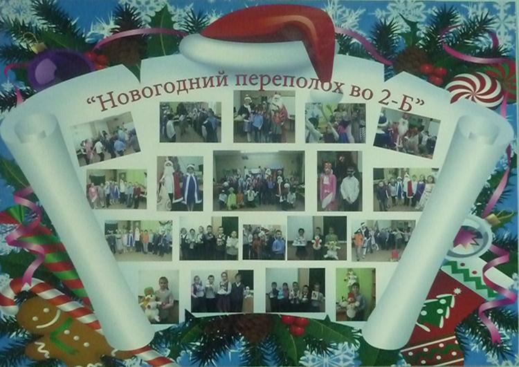 Красиво оформить стенгазету для школы можно по-разномуФОТО: edukovrov.ru