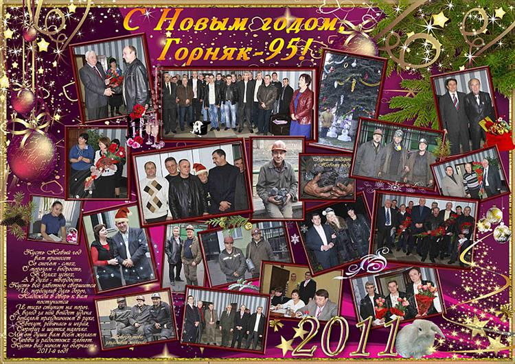 ФОТО: 2.bp.blogspot.com
